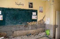 عدم نظارت بر ساختوساز مدارس غیر قابل اغماض است