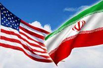 سه ایرانی متهم شدند