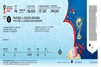 اطلاعیه جدید فدراسیون فوتبال درباره بلیت های جام جهانی