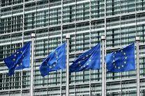 اتحادیه اروپا به سیاست های غیر معقول خود پایان دهد