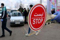 از ورود بیش از هزار خودرو به رودان جلوگیری شده است
