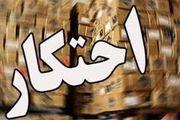 کشف بیش از 400 حلب روغن خوراکی احتکار شده در اصفهان