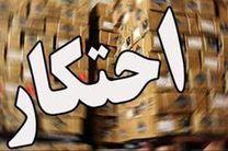 پلمب انبار احتکار روغن خوراکی در نجف آباد / کشف 35 تن روغن احتکار شده
