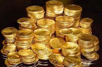 قیمت سکه 24 آذر 97 اعلام شد