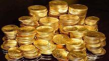 قیمت سکه در 3 تیر 98 اعلام شد