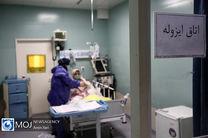 جدیدترین آمار کرونا در کشور تا ظهر ۱۴ خرداد/ شناسایی ۹۲۰۹ بیمار جدید
