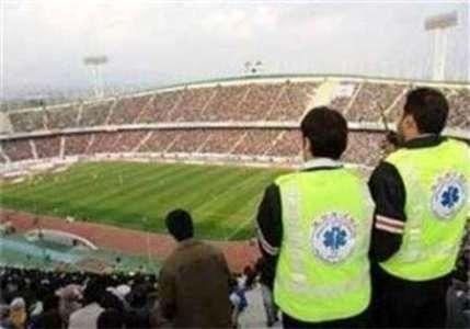 استقرار اورژانس تهران در ورزشگاه آزادی