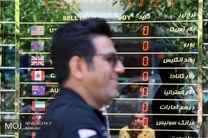 تامین ارز بروات اسنادی ثبت شده تا قبل از ۲۱ فروردین به نرخ روز است