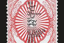 40 سال سینمای ایران در موزه سینمای ایران