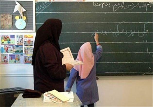 پرداخت عیدی فرهنگیان در بهمن