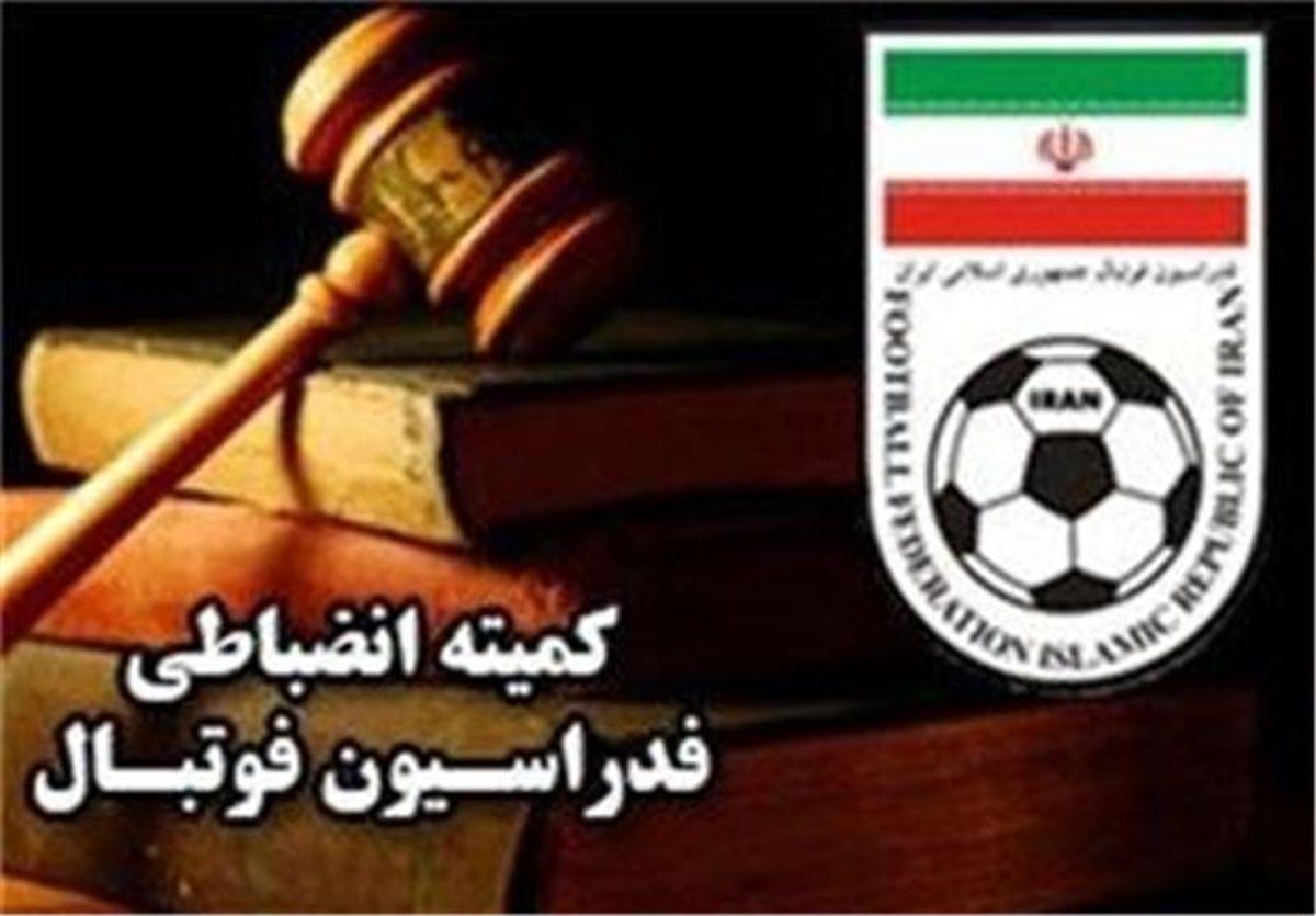 رای کمیته انضباطی در خصوص تیم های لیگ برتری/ دستیار خطیبی از بازی با استقلال محروم شد