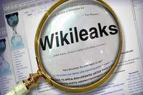 افشاگری ویکی لیکس درباره جاسوسی سیا از تلویزیون، گوشی و خودرو