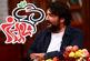 شام ایرانی این هفته با میزبانی امیرحسین صدیق/تغییر زمان پخش تحت تاثیر آقازاده
