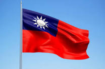 واکنش تایوان به ادعای پاکستان