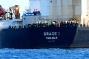 استفاده آمریکا از حربه تهدید برای توقف نفتکش ایرانی آدریان دریا