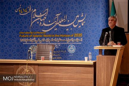 اختتامیه همایش آینده جهان اسلام