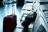 فرودگاه شهر گوتنبرگ سوئد از بیم اقدام تروریستی تعطیل شد