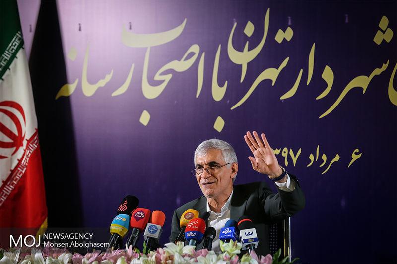 ماندن یا رفتن شهردار تهران در گرو تصمیم مجلس/خداحافظی افشانی از بهشت؟