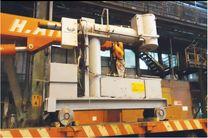 ساخت اولین ضخامت سنج گامای خاورمیانه در شرکت فولاد مبارکه