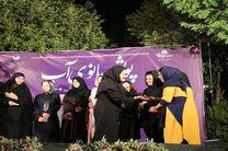 پویش ملی بانوی آب در باغ  بانوان طلوع اصفهان برگزار شد