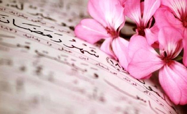 ترتیل خوانی قرآن در بقاع شاخص گیلان