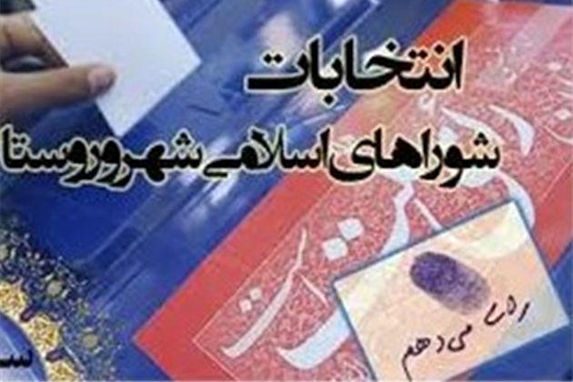 رای گیری الکترونیکی در ۹ هزار و ۷۴۰ شعبه انتخابات شوراهای اسلامی