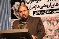 برگزاری نشست همگرایانه استاندار مازندران با اعضای مجمع نمایندگان