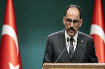 ترکیه هرگونه اقدام اسرائیل در الحاق کرانه باختری را محکوم می کند