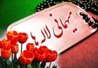 آیین مهمانی لاله ها در گلزار شهدای اصفهان برگزار می شود