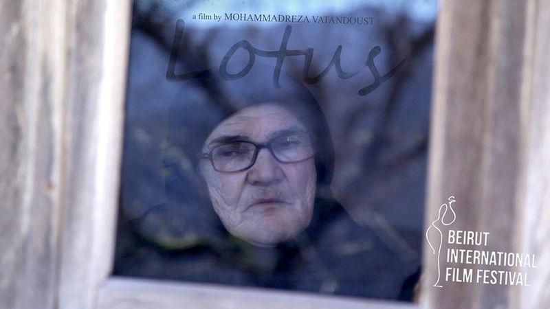 لوتوس به جشنواره فیلم بیروت راه پیدا کرد