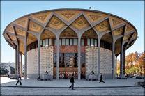 ایرانشهر و تئاترشهر 28 تیر ماه تعطیل هستند