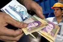 تغییر مصوبه شورای عالی کار در مورد حداقل مزد منتفی است