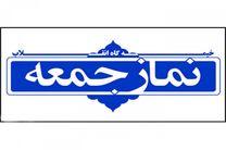 ملت ایران با اتحاد و بصیرت دشمنان را مأیوس میکنند/مسوولان پاسخگوی مطالبات مردم باشند