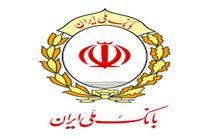 مراسم معارفه رییس اداره امور شعب استان اردبیل برگزار شد