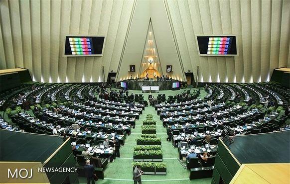 ریاست کواکبیان بر شورای اجرایی مجلس ایران در اتحادیه بینالمجالس جهانی