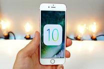 محدودیت نسخه بعدی iOS برای آیفونهای قدیمی