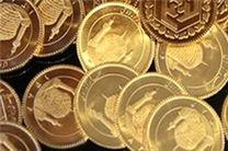 سکه ۲۰ هزار تومان گران شد
