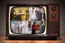 فیلم های سینمایی تلویزیون در عید قربان مشخص شد