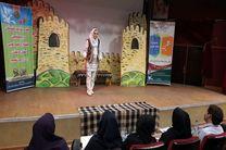 مرحله استانی بیستمین جشنواره قصهگویی در خرمآباد برگزار شد