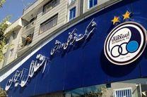 بازرسان وزارت ورزش در باشگاه استقلال حضور یافتند