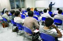بیش از 3000 دانشجوی اصفهانی از حمایت کمیته امداد بهره مند شدند