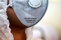 تولید روزانه دوهزار عدد ماسک در فرماندهی تکاوران نداجا