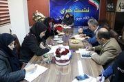 تشریح اجرای طرح غربالگری سلامت ایرانیان در گیلان