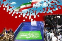 روحانی بالاترین رای را در خوزستان آورد