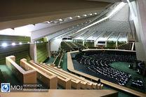آغاز دومین جلسه علنی مجلس یازدهم/ انتخابات هیات رئیسه در دستور کار امروز