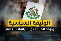 مخالفت جهاد اسلامی با سند حماس زنگ خطر است