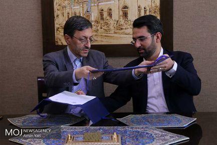 امضای تفاهم نامه میان وزارت ارتباطات و فناوری اطلاعات و  کمیته امداد امام خمینی(ره)