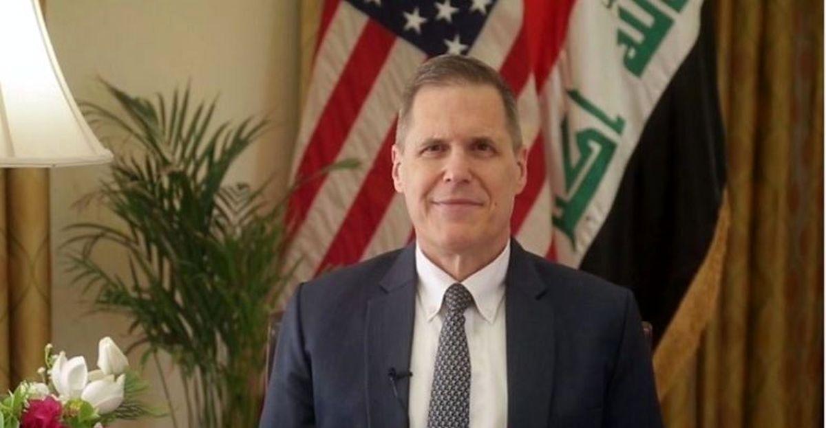 سفیر آمریکا، عراق را ترک کرد