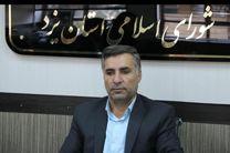 ورزش کارگری یزد با استفاده از مزایای قانون مالیات بر ارزش افزوده توسعه یابد