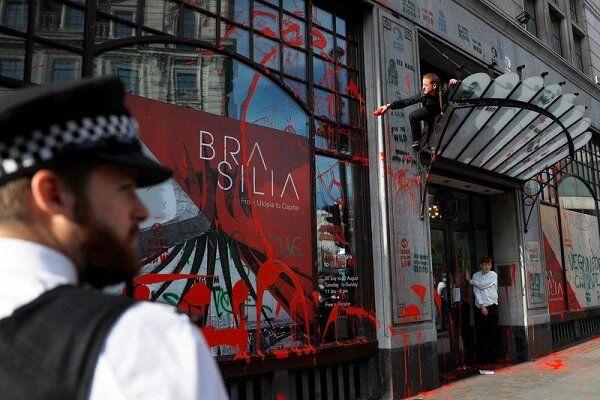 حمله انگلیسی ها به سفارت برزیل در لندن